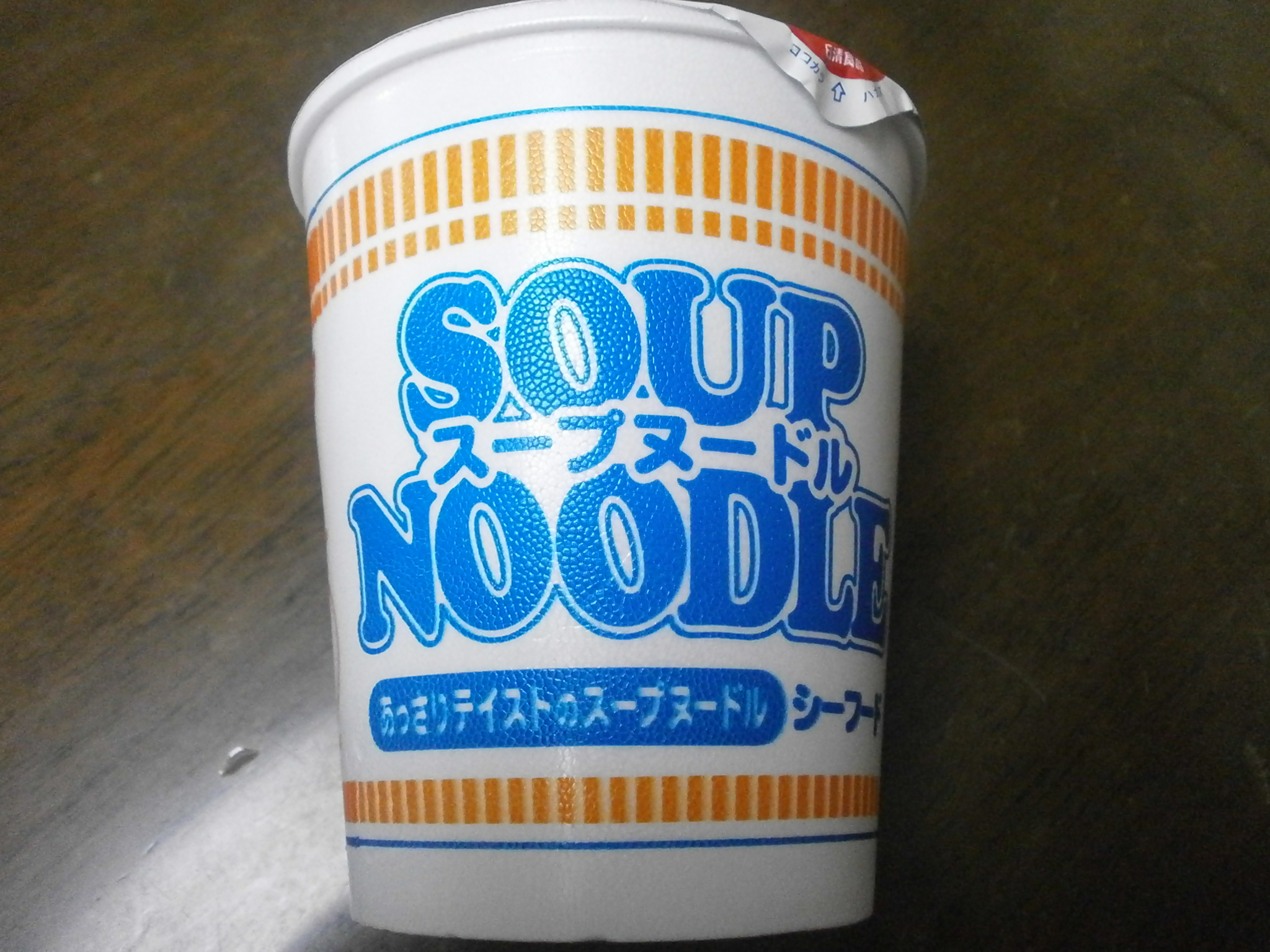 Which high-calorie? Noodle Soup (Curry)? Noodle soup (seafood)?